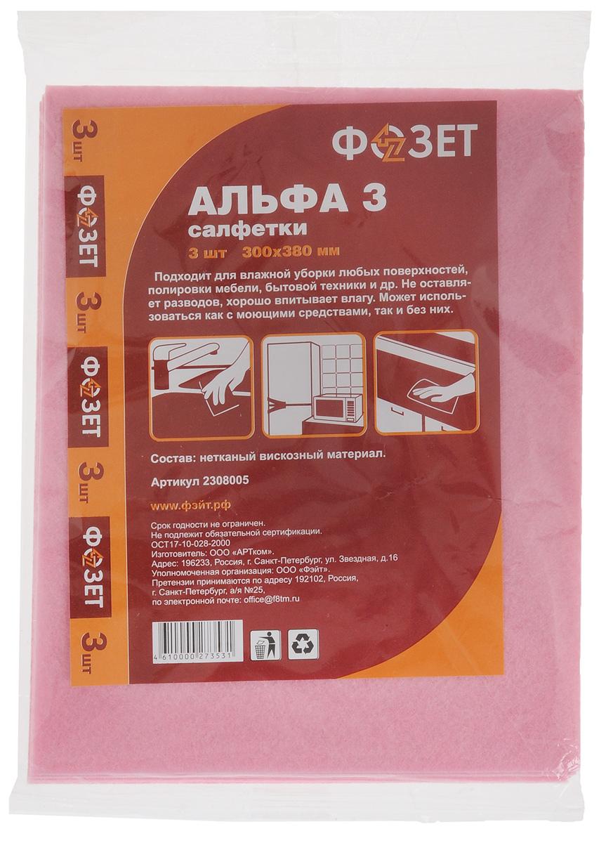 Cалфетка универсальная Фозет Альфа-3, цвет: розовый, 30 х 38 см, 3 шт177024, 2308005_розовыйУниверсальные салфетки Фозет Альфа-3, выполненные из мягкого нетканого вискозного материала, подходят как для сухой, так и для влажной уборки. Изделия превосходно впитывают влагу, не оставляют разводов и волокон. Позволяют быстро и качественно очистить кухонные столы, кафель, раковину, сантехнику, деревянную и пластмассовую мебель, оргтехнику, поверхности стекла, зеркал и многое другое. Можно использовать как с моющими средствами, так и без них. Размер салфетки: 30 х 38 см.
