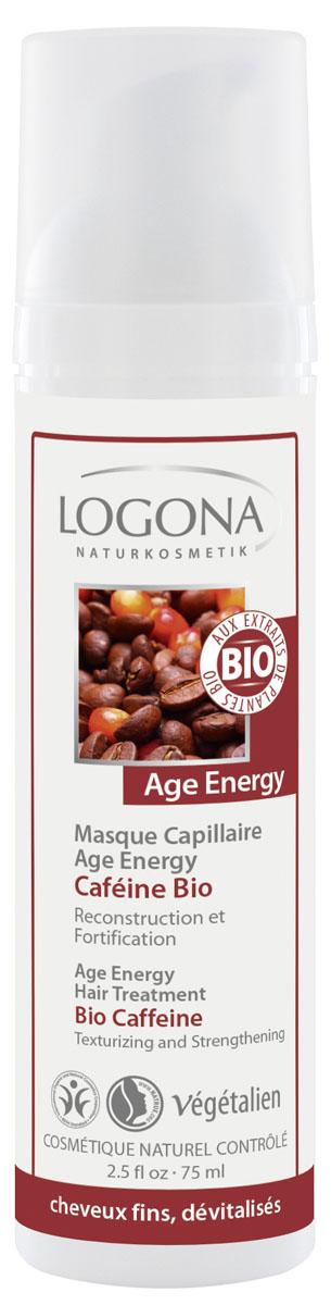 LOGONA Age Energy Сыворотка для волос 75 мл30214Восстанавливает и укрепляет ослабленные волосы. Натуральное средство с био-кофеином, экстрактами ягод годжи и граната, а также с природным бетаином делает волосы упругими, мягкими, гладкими и придает им объем. Активный восстанавливающий комплекс с кремнием и аргинином, входящий в состав сыворотки LOGONA, интенсивно укрепляет волосяные луковицы и предотвращает выпадение волос.