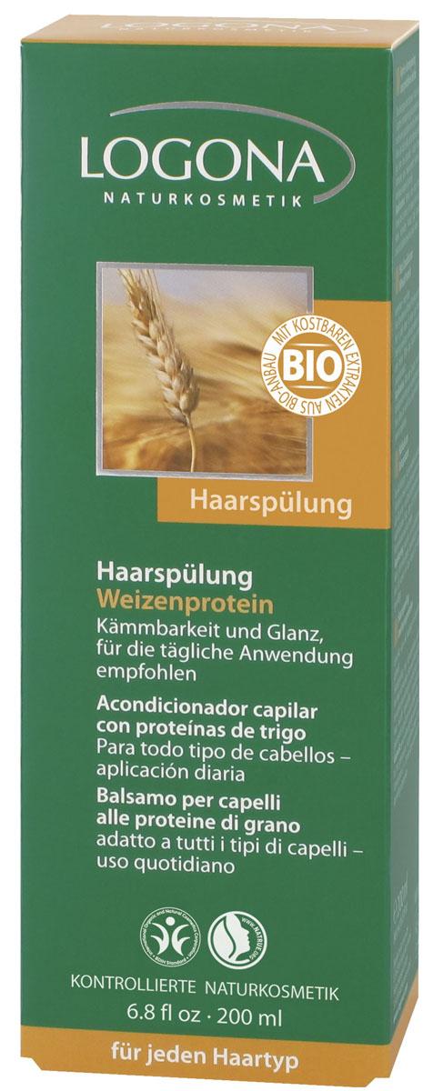 LOGONA Кондиционер для волос с протеинами Пшеницы 200 мл179Ухаживает за всеми типами волос. Кондиционер для волос LOGONA с протеинами пшеницы обеспечивает волосам ежедневный уход и увлажнение. Компоненты растительного происхождения проникают в структуру волос, запаивают секущиеся кончики и восстанавливают волосы по всей длине. Натуральный бетаин, входящий в состав кондиционера, увлажняет и успокаивает кожу головы, делает волосы более гладкими и мягкими.