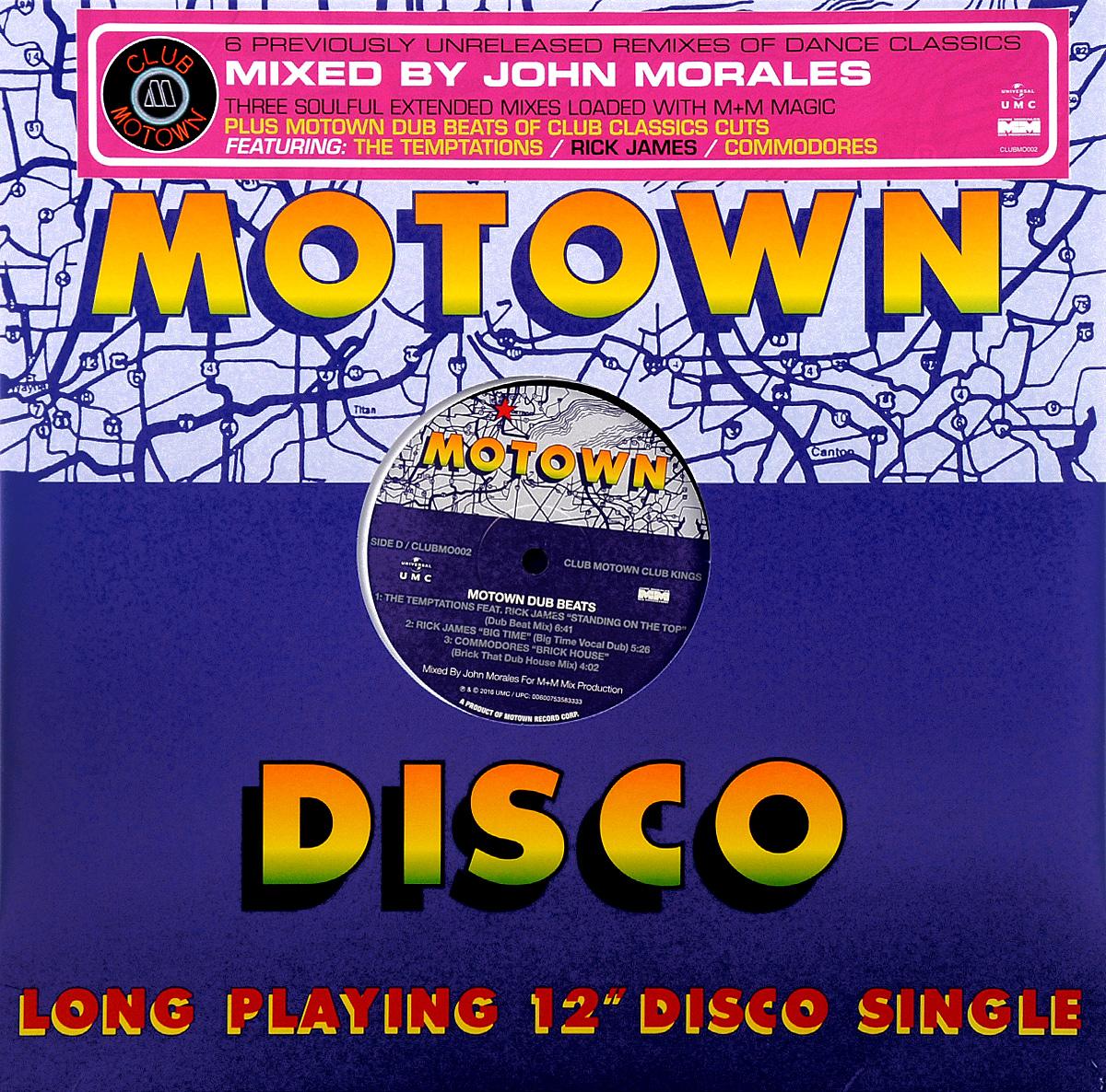 Motown Disco (2 LP)
