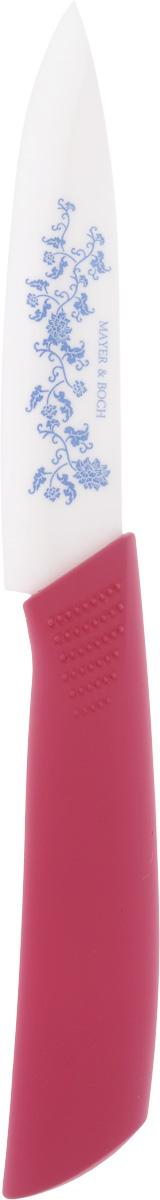 Нож универсальный Mayer & Boch, керамический, цвет: малиновый, длина лезвия 10,2 см21832_малиновыйУниверсальный нож Mayer & Boch изготовлен из высококачественной керамики - гигиеничного, экологически чистого материала. Нож имеет острое лезвие, не требующее дополнительной заточки. Эргономичная рукоятка выполнена из термопластика. Рукоятка не скользит в руках и делает резку удобной и безопасной. Такой нож подойдет для нарезки любых овощей, мяса без костей, рыбы и других продуктов. Керамика - это отличная альтернатива металлу. В отличие от стальных ножей, керамические ножи не переносят ионы металла в пищу, не разрушаются от кислот овощей и фруктов и никогда не заржавеют. Этот нож будет служить вам многие годы при соблюдении простых правил. Используйте только деревянную или пластиковую доску для нарезки. Избегайте мраморных, стеклянных, металлических и кафельных поверхностей. Не используйте керамический нож для резьбы по дереву (камню, металлу), обвалки мяса, нарезания замороженных продуктов и сыра. Допускается мытье...