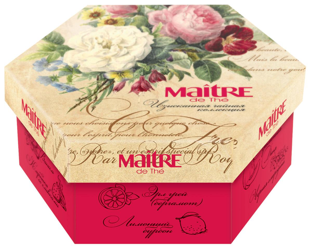 Maitre Изысканная чайная коллекция набор чая в пакетиках, 60 штбаж003Оригинальная картонная шестигранная упаковка с ярким весенним дизайном скрывает в себе Изысканную чайную коллекцию от Maitre de The. В состав набора входит пакетированный чай в металлизированных конвертах, 12 вкусов черного и зеленого чая из Регулярной коллекции: Зеленый чай: лотос и роза, жасмин, малина, клубника, лайм, мята; Черный чай: клубника со сливками, мятная ваниль, лимонный бурбон, ароматная дыня, бергамот, черная смородина.