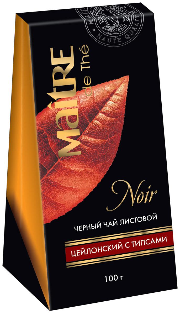 Maitre Цейлон черный листовой чай с типсами, 100 гбай070рЛистовой цейлонский черный чай с добавлением почек чайных листьев. Дает настой золотистого цвета с медовым вкусом и душистым цветочным ароматом.