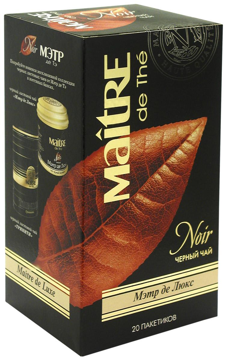 Maitre Де Люкс черный чай в пакетиках, 20 штбак001Maitre Де Люкс - это купаж лучших чаев с плантаций Индии и Цейлона, аналог листового черного чая Maitre де Люкс в эксклюзивных металлизированных конвертах.