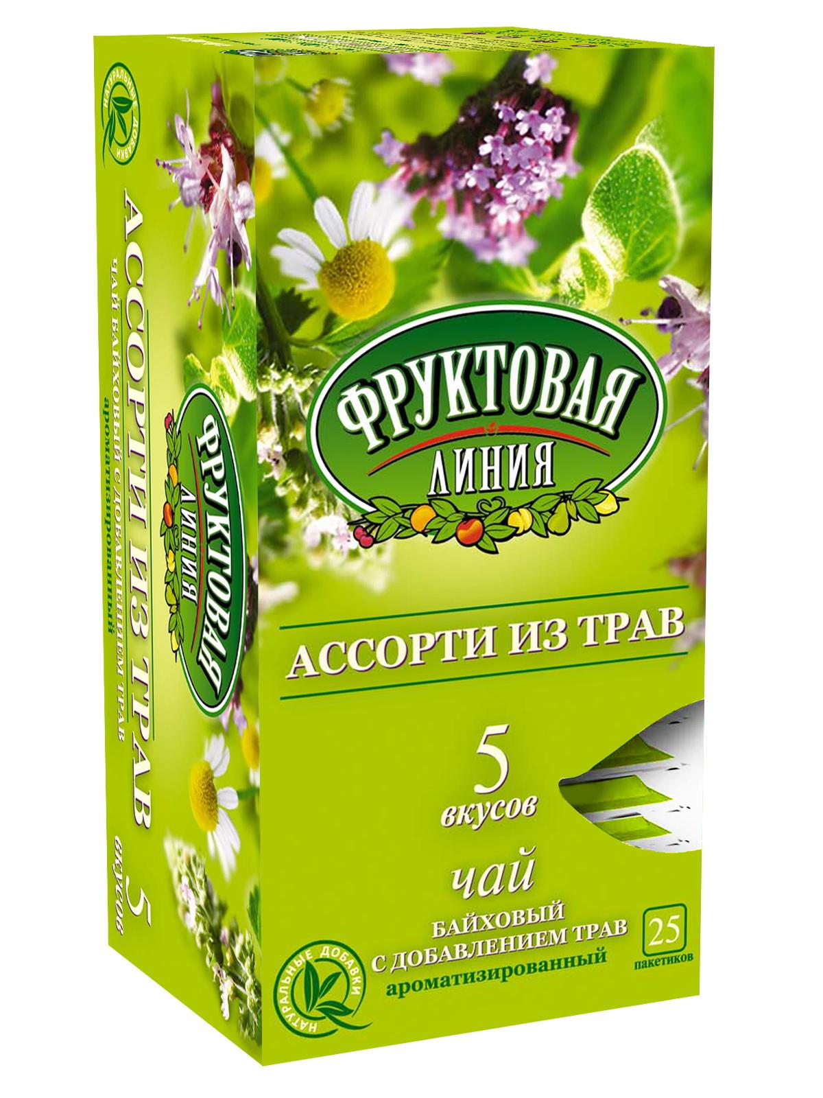 Фруктовая линия Ассорти травяной чай в пакетиках, 25 шт