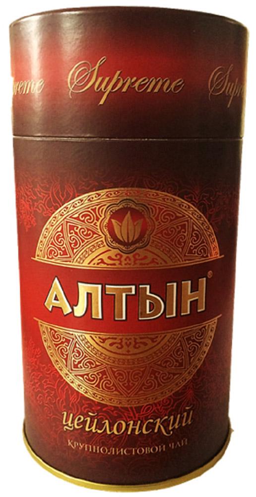 Алтын Supreme Цейлонский черный крупнолистовой чай, 100 г4607003046873Цейлонский черный крупнолистовой чай Алтын Supreme. Благодаря красивой упаковке такой чай может стать хорошим подарком для ценителей качественного чая!