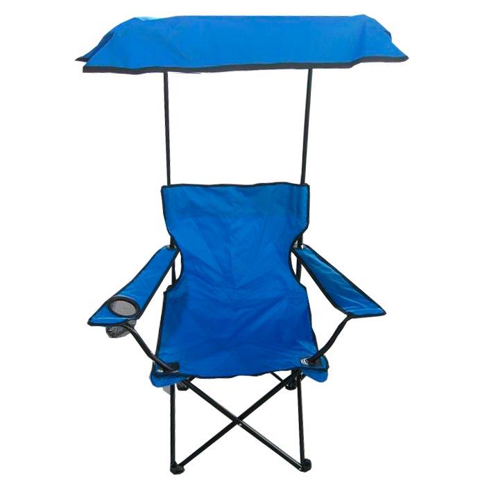 Кресло складное с навесом IRIT, цвет: синий. IRG-503