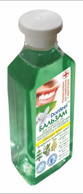 Donfeel Бальзам для полости рта (концентрат для ирригатора) Эффективная профилактика пародонтоза и гингивита, 350 мл20160314В состав бальзама входят экстракты 7 трав, которые направлены на профилактику проявлений пародонтита: уничтожают патогенную микрофлору, снимают зуд и раздражение, улучшают кровообращение и способствуют регенерации слизистой. Применение с ирригатором повышает эффективность.