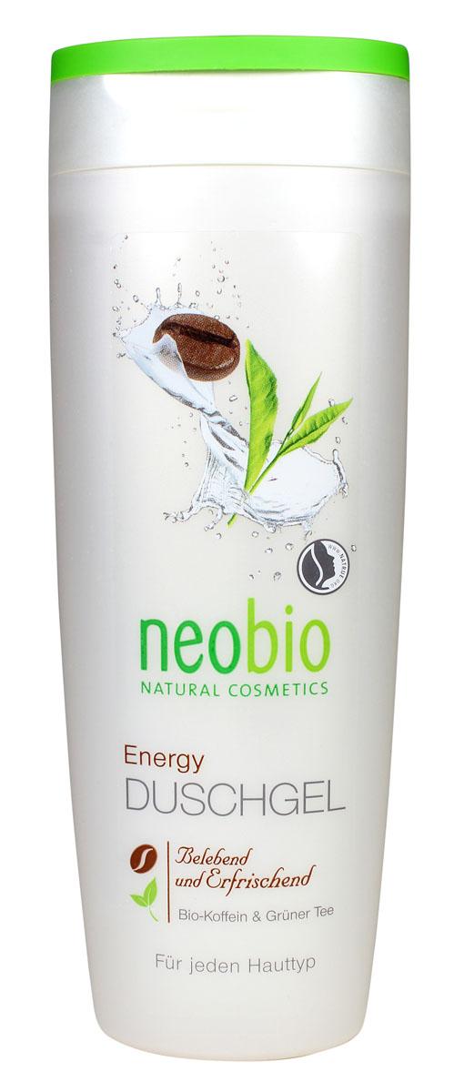 NEOBIO Гель для душа Энергия, 250 мл62331NEOBIO гель для душа ЭНЕРГИЯ с био-кофеином и био-зеленым чаем. Освежает и смягчает кожу. Бодрящий аромат геля для душа NEOBIO насыщает вас энергией на весь день. Мягкие моющие субстанции на растительной основе бережно и особенно тщательно очищают кожу тела. Экстракты био-кофеина и зеленого чая активно питают и тонизируют кожу.