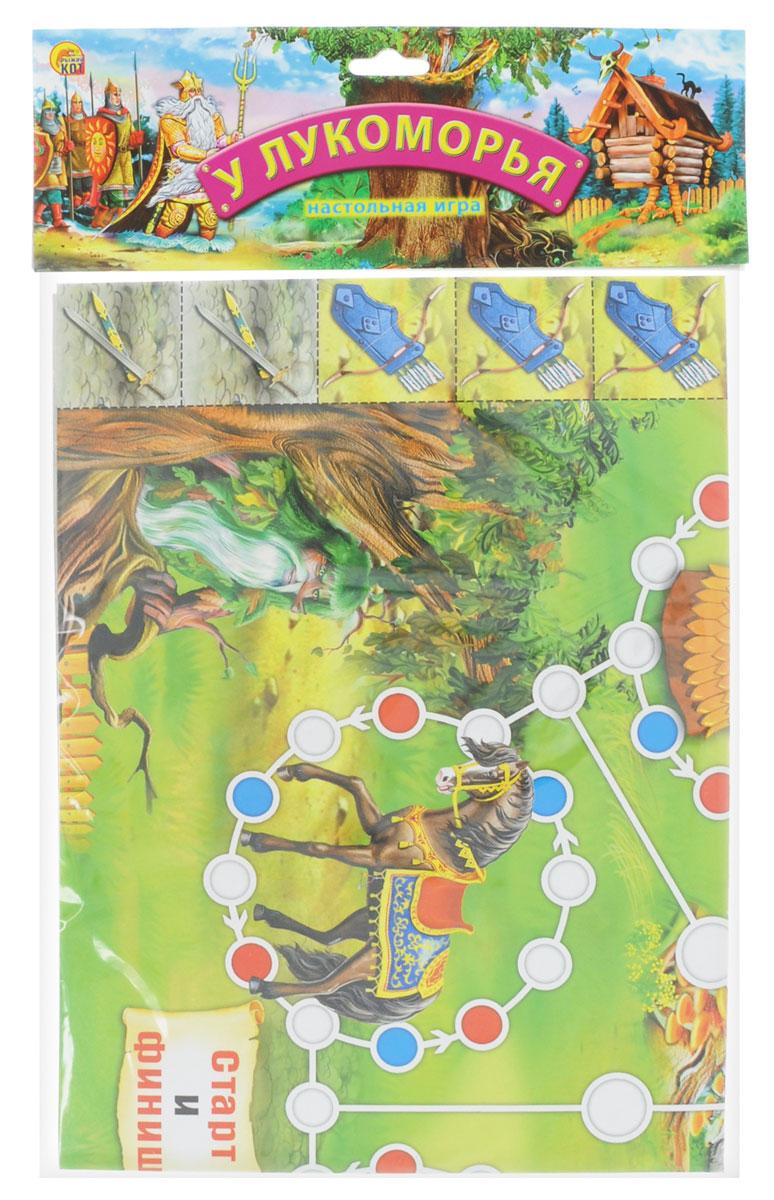 Рыжий Кот Настольная игра У ЛукоморьяИН-6920Настольная игра Рыжий Кот У Лукоморья - это интересная и любимая сказка, которая непременно заинтересует вашего малыша. Богатыри отправляются в далёкий поход, в котором без снаряжения никак не обойтись. Игроки должны помочь богатырям собрать все доспехи, разбросанные по игровому полю. Для этого участники проходят через все круги, расположенные вокруг каждого доспеха, начиная с клетки Старт, которая также является и финишем. В процессе игры малыш научится разбираться в цифрах и правильно считать. Игра предназначена для 2-4 игроков в возрасте от 5 лет. В комплект входит игровое поле, 4 фишки, кубик.