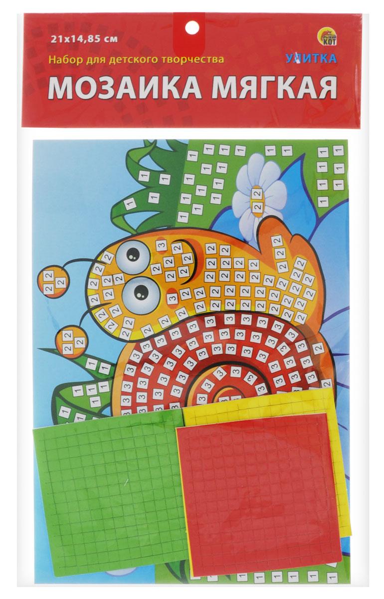 Рыжий Кот Мозаика мягкая УлиткаМ-4765Мягкая мозаика Рыжий Кот Улитка станет прекрасным подарком для вашего ребёнка, ведь он развивает творческие способности, мелкую моторику рук, цветовосприятие, внимание и художественный вкус! Малышу нужно приклеить к пронумерованным областям на картинке детали соответствующих цветов. Набор привлекает ярким красивым дизайном и выполнен из безопасных материалов. В комплект входит основа, 3 листа цветной мозаики.