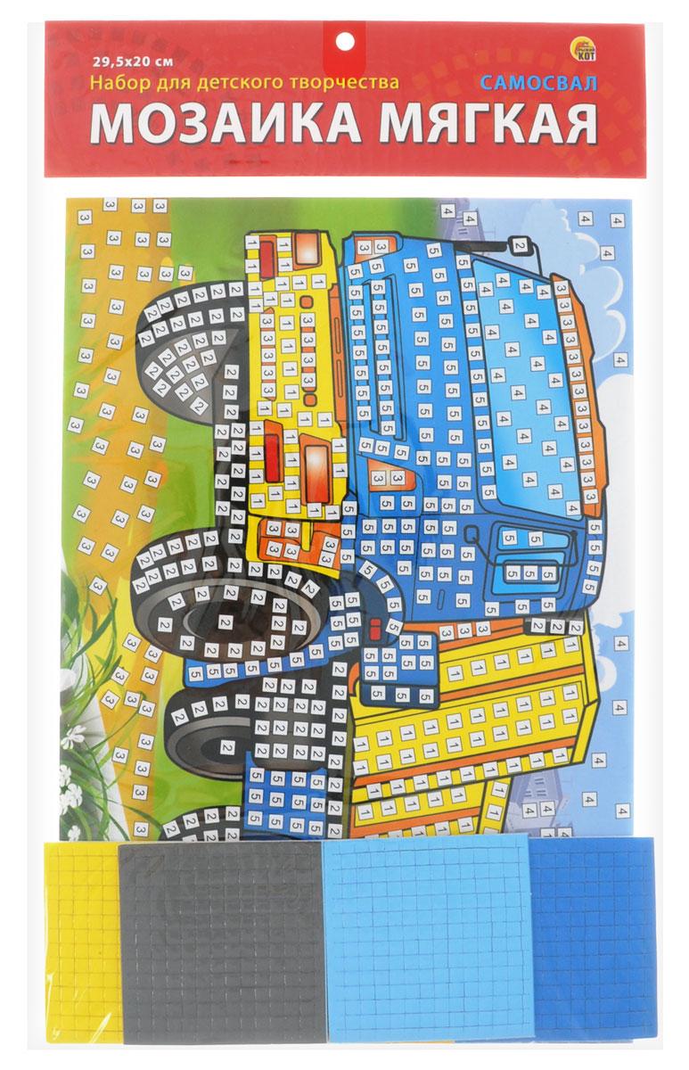 Рыжий Кот Мозаика мягкая СамосвалМ-4749Мягкая мозаика Рыжий Кот Самосвал станет прекрасным подарком для вашего ребёнка, ведь он развивает творческие способности, мелкую моторику рук, цветовосприятие, внимание и художественный вкус! Малышу нужно приклеить к пронумерованным областям на картинке детали соответствующих цветов. Набор привлекает ярким красивым дизайном и выполнен из безопасных материалов. В комплект входит основа, 5 листов цветной мозаики.