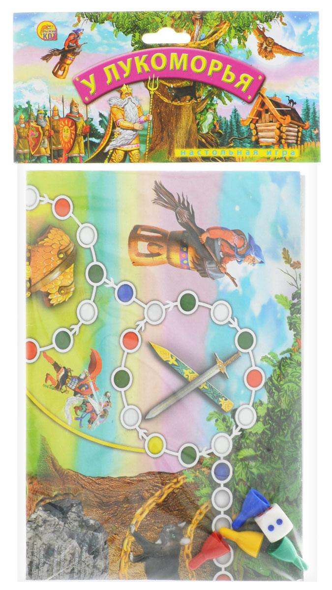 Рыжий Кот Настольная игра У ЛукоморьяИН-7163Настольная игра Рыжий Кот У Лукоморья - это интересная и любимая сказка, которая непременно заинтересует вашего малыша. Богатыри отправляются в далёкий поход, в котором без снаряжения никак не обойтись. Игроки должны помочь богатырям собрать все доспехи, разбросанные по игровому полю. Для этого участники проходят через все круги, расположенные вокруг каждого доспеха, начиная с клетки Старт, которая также является и финишем. Игра предназначена для 2-4 игроков в возрасте от 3 лет. В комплект входит игровое поле, 4 фишки, кубик.
