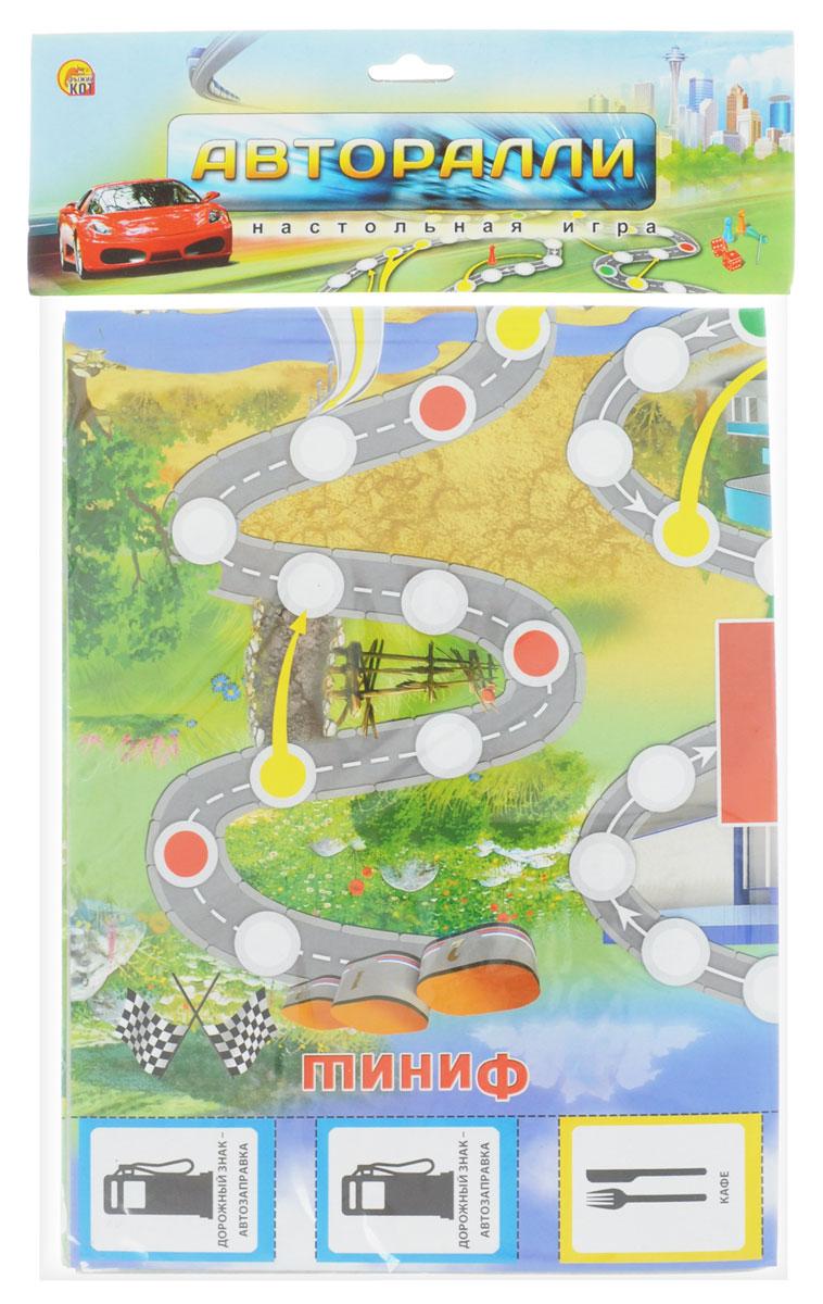 Рыжий Кот Настольная игра Авторалли ( ИН-6918 )
