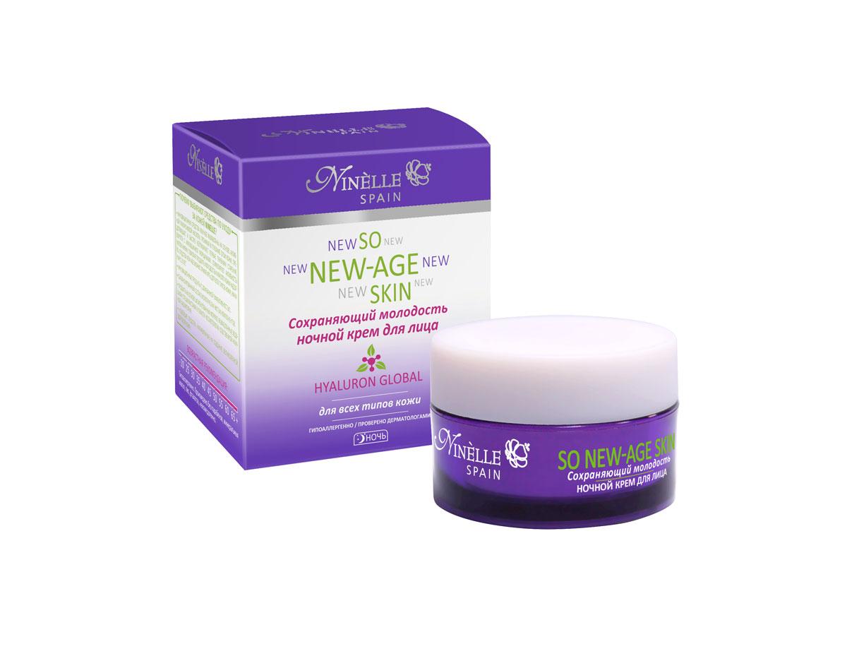 So New-Age Skin Сохраняющий молодость крем для лица дневной, 50 мл1124N10834Крем с активной гиалуроновой кислотой эффективно укрепляет кожу, выравнивает ее тон и текстуру,улучшает процесс обмена веществ в клетках кожи, ускоряет ее регенерацию. При регулярном использовании повышается эластичность кожи, активизируются процессы естественного восстановления кожи, благодаря которым коже возвращается жизненная сила и сохраняется ее природная красота. Применение: Наносить утром на предварительно очищенную кожу лица, шеи и декольте. Идеально подходит в качестве основы под макияж.