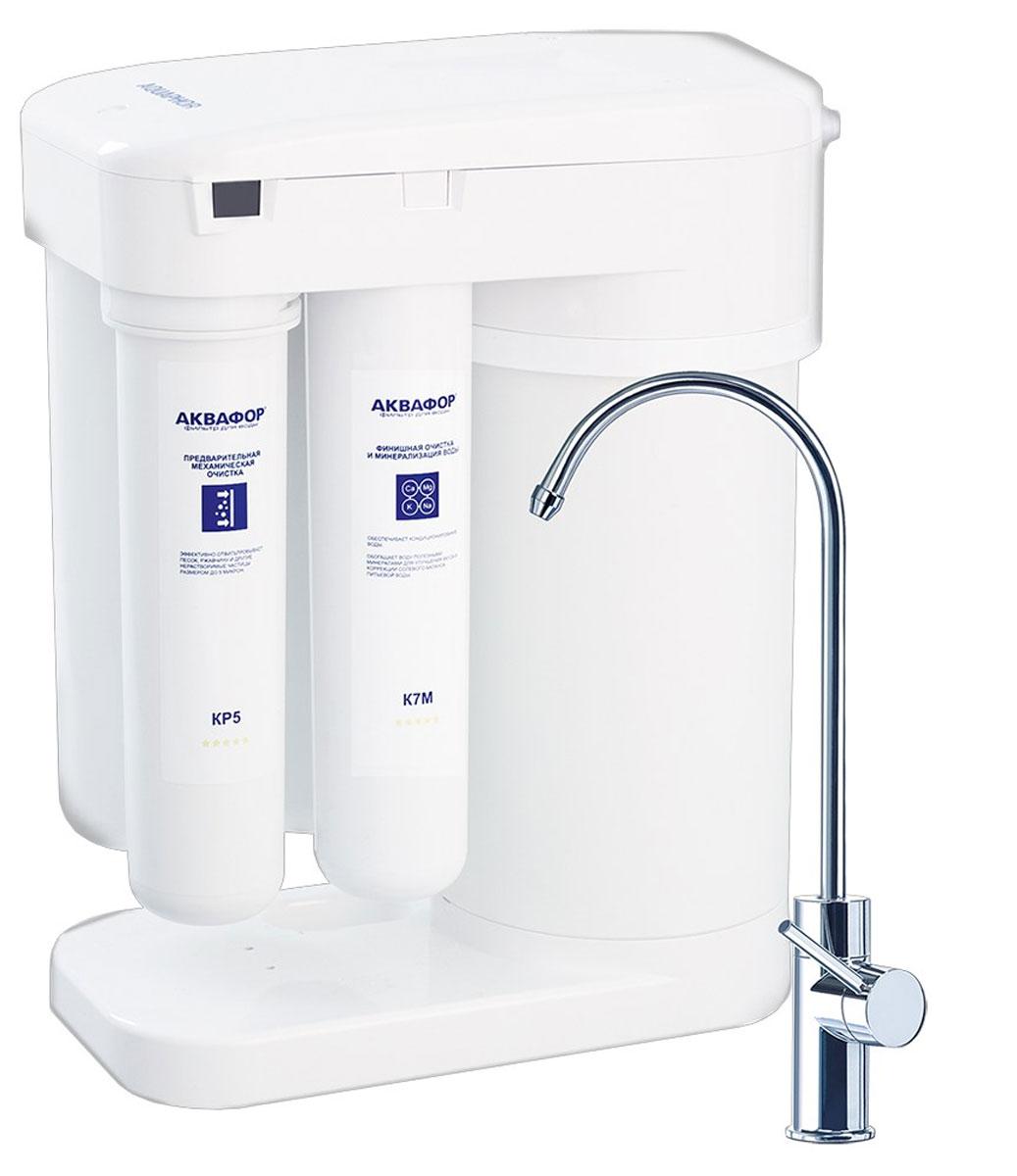 Автомат питьевой воды Аквафор Морион DWM-101SDWM-101Сверхкомпактная система обратного осмоса DWM 101S Морион обеспечивает повышенную скорость фильтрации, экономичное и простое обслуживание, большой запас чистой воды и, конечно же, превосходное качество очистки. Высокотехнологичная система автоматики позволяет использовать Аквафор DWM-101S при низком давлении в водопроводе без дополнительного насоса и экономить до 9 тонн воды в год. Входящий в комплект минерализатор восстанавливает оптимальное соотношение неорганических солей, что способствует вашему здоровью и долголетию. Обратите внимание! Данная модификация Аквафор Морион DWM-101S комплектуется мембранным модулем К-50S. Внимательно выбирайте новый модуль К-50S на замену. Сменный мембранный модуль К-50 для Вашего DWM не подходит! Время набора полного бака: 60 минут (в среднем). Производительность: 7,8 л/час. Чистая вода/Дренаж: 1л / 4л. Полная комплектация, включенная в стоимость фильтра: 1. Модуль K5 -...