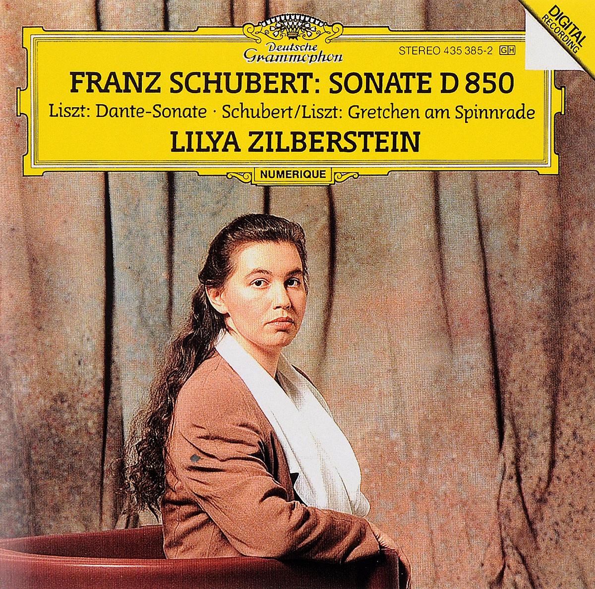 К изданию прилагается 12-страничный буклет с дополнительной информацией на немецком, английском, и французском языках.