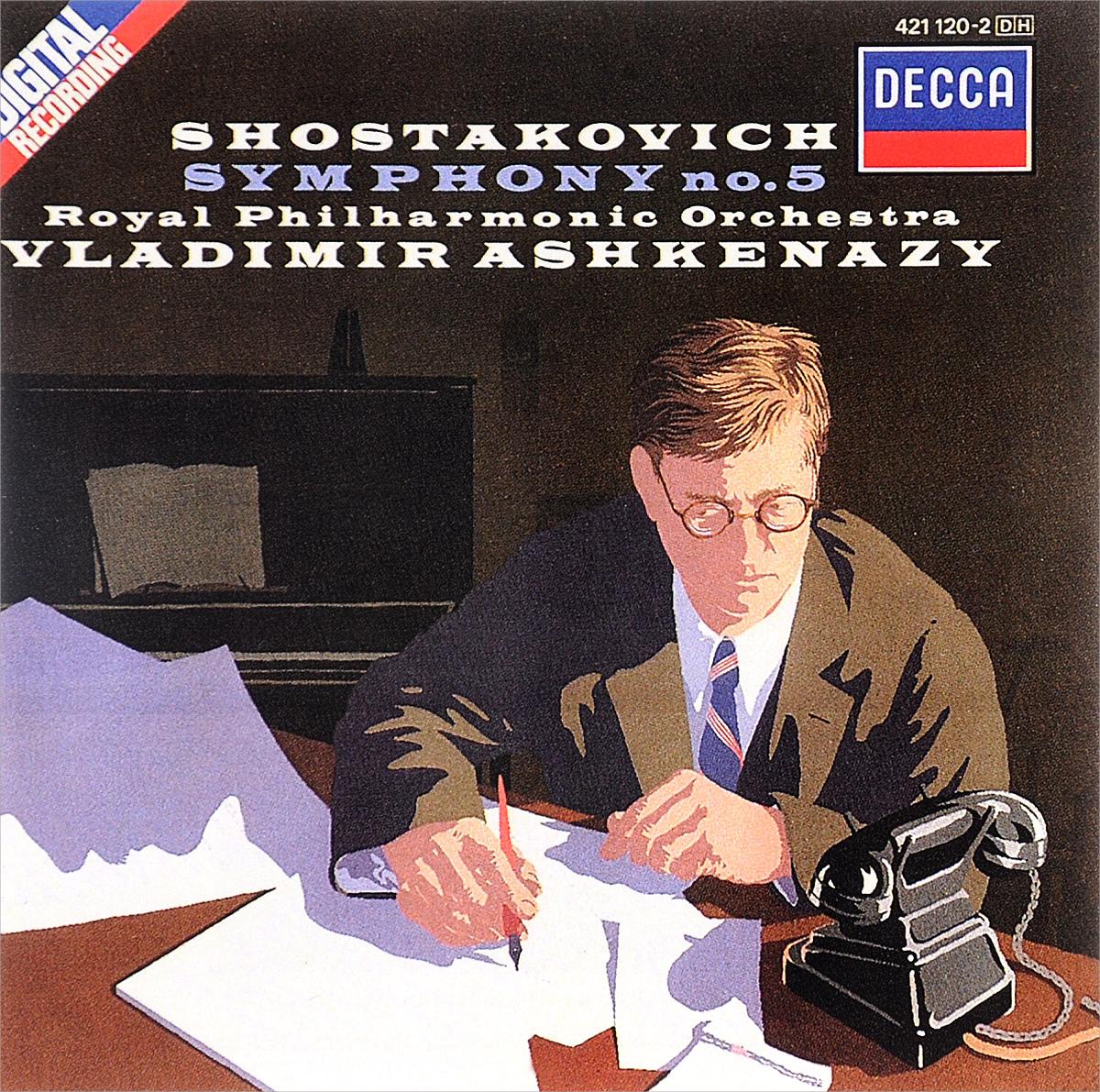 Vladimir Ashkenazy. Shostakovich. Symphony No. 5 / 5 Fragments