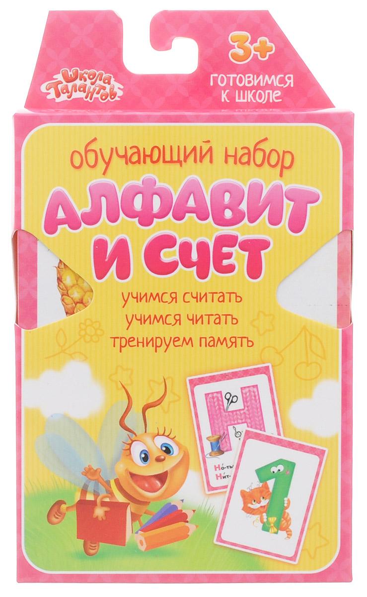 ФОТО Школа талантов Обучающие карточки Алфавит и счет цвет розовый