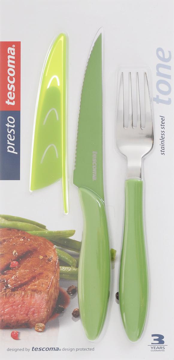 """Набор столовых приборов Tescoma """"Presto Tone"""", цвет: салатовый, 3 предмета. 863140"""
