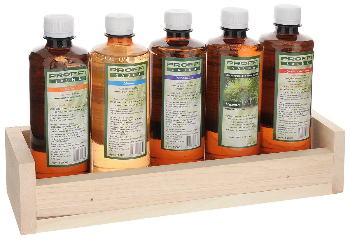 Набор ароматизаторов для бани и сауны Proffi Sauna, на подставке, 5 штPS0076Набор ароматизаторов Proffi Sauna включает в себя 5 бутылок на деревянной подставке. Жидкости рекомендуется использовать при умственном перенапряжении и депрессии. Смягчают кожу, помогают избавиться от угрей, улучшают состояние жирной кожи и жирных волос. В набор входят ароматизаторы: сосна, мята, эвкалипт, пихта и русская банька. В состав ароматизаторов входят эфирные масла, позволяющие создать расслабляющую и приятную атмосферу. Баня - это не только очищение тела, но и отдых для души и укрепления духа. Товар сертифицирован. Размер подставки: 36 х 10 х 8 см. Объем: 500 мл.