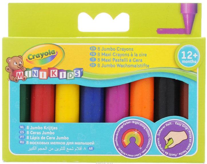 Crayola Набор цветных восковых мелков 8 шт 008080Набор цветных восковых мелков от Crayola создан специально для самых маленьких художников. Мелки обеспечивают удивительно мягкое письмо, не ломаются, обладают отличными кроющими свойствами. В изготовлении мелков использовались абсолютно безопасные натуральные материалы. Мелки окрашены в яркие, насыщенные цвета, которые так нравятся малышам. Желтый, красный, оранжевый, зеленый, синий, черный, коричневый и фиолетовый - восковые мелки позволят создавать малышу на бумаге самые красочные рисунки. Восковые мелки Crayola помогают малышам развить мелкую моторику рук, координацию движений, воображение и творческое мышление, стимулируют цветовое восприятие, а также способствуют самовыражению.