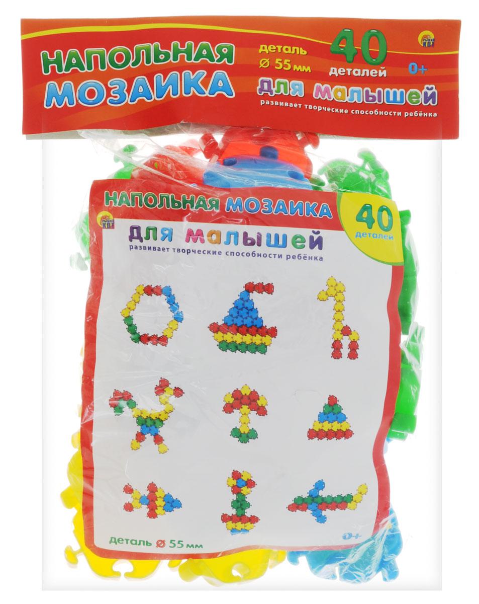 Рыжий Кот Мозаика напольная для малышейМ-5133Напольная мозаика Рыжий Кот - увлекательная развивающая игра для самых маленьких! Она развивает у ребёнка творческие способности, воображение, мелкую моторику рук, воображение, координацию движений. Эта мозаика открывает перед малышом неограниченные возможности создания собственных композиций. Конструкция мозаики позволяет с лёгкостью скреплять и фиксировать детали, которые состоят из высококачественных материалов, абсолютно безопасных для здоровья ребёнка. В комплекте 40 элементов мозаики.