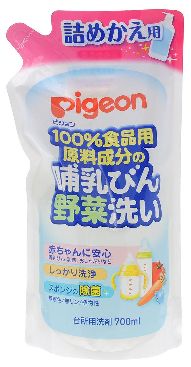 PIGEON Средство д/мытья детской посуды и овощей, сменный блок, 700мл.12112Средство Pigeon предназначено для мытья молочных бутылочек, сосок, прорезывателей, игрушек, детской посуды, а также фруктов и овощей. Основные преимущества: Средство можно использовать в качестве дезинфицирующего средства для губок, которыми моется детская посуда. Эксклюзивная формула удаляет остатки засохшего молока и обеспечивает антибактериальный эффект. На 100% состоит из пищевых компонентов. Безопасен для ребенка. Не содержит красителей и фосфора. Не раздражает кожу рук.