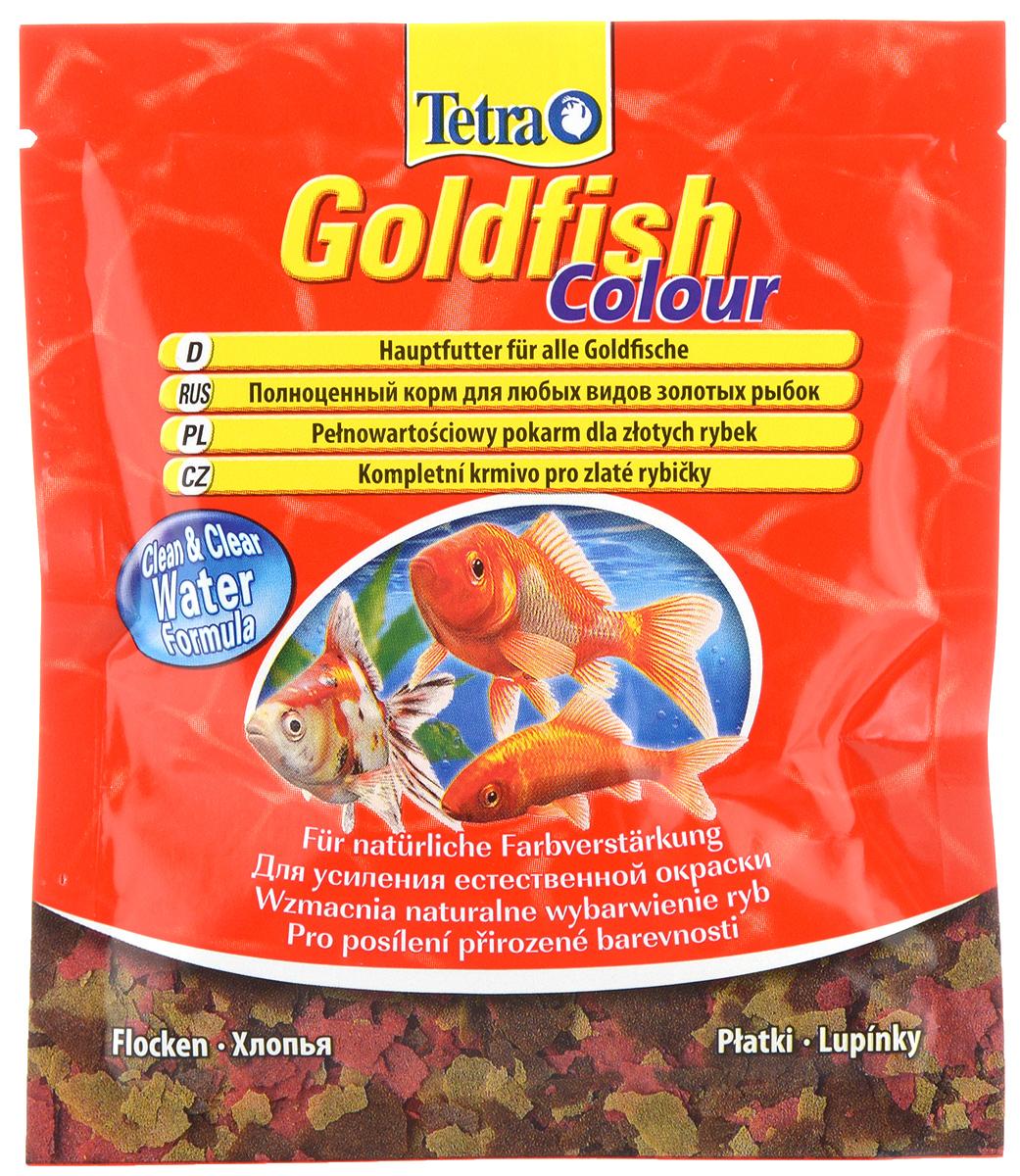 Корм Tetra Goldfish. Colour для улучшения окраса всех видов золотых рыб, хлопья, 12 г183704Корм Tetra Goldfish. Colour - высококачественный сбалансированный питательный корм для любых видов золотых рыбок. Особенности Tetra Goldfish. Colour: обогащен каротиноидами для усиления естественной окраски, с формулой Clean & Clear Water для чистой и прозрачной воды и запатентованной формулой BioActive - для продолжительной и здоровой жизни ваших питомцев. Рекомендации по кормлению: кормить несколько раз в день маленькими порциями. Состав: рыба и побочные рыбные продукты, зерновые культуры, дрожжи, экстракты растительного белка, моллюски и раки, масла и жиры, водоросли, сахар. Пищевая ценность: сырой белок - 43%, сырые масла и жиры - 11%, сырая клетчатка - 2%, влага - 6%. Добавки: витамины, провитамины и химические вещества с аналогичным воздействием: витамин А 29360 МЕ/кг, витамин Д3 1830 МЕ/кг. Комбинации элементов: Е5 Марганец 29 мг/кг, Е6 Цинк 17 мг/кг, Е1 Железо 11 мг/кг, Е3 Кобальт 0,2 мг/кг....