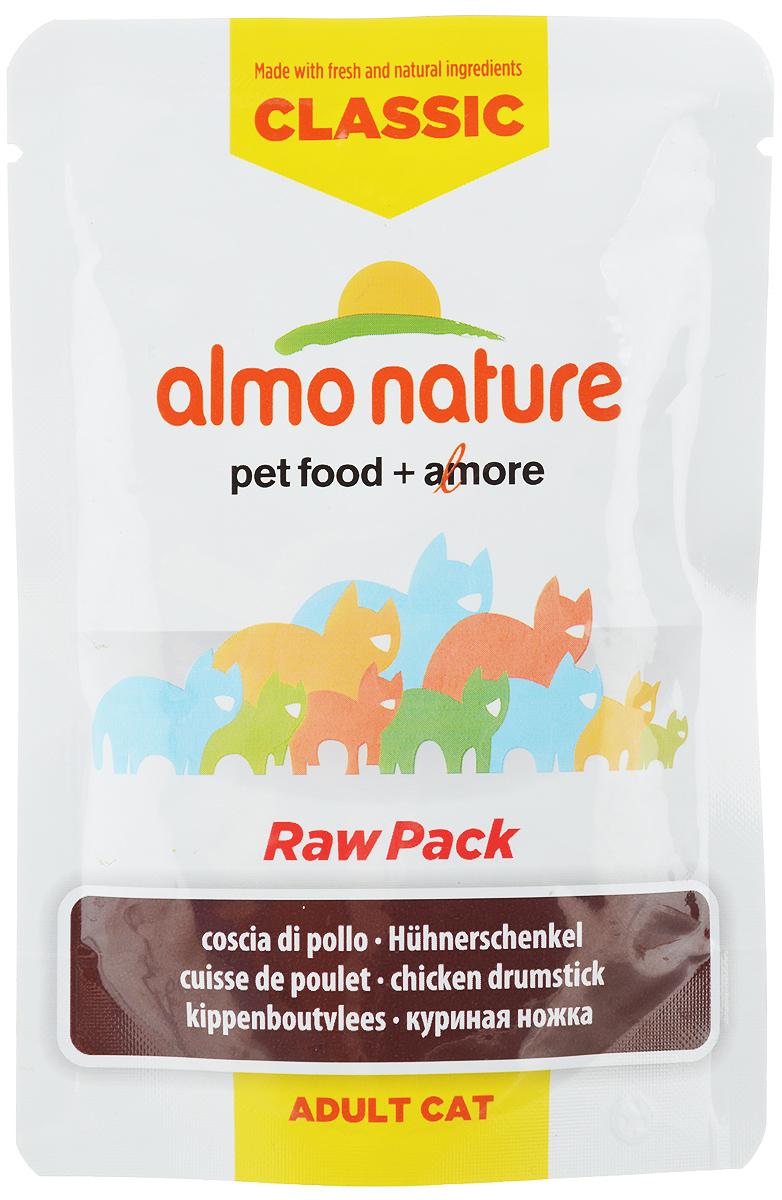 Консервы для кошек Almo Nature Classic Raw Pack, куриные бедрышки, 55 г20466Консервы для кошек Almo Nature Classic Raw Pack - дополнительное питание для взрослых кошек. Консервы приготовлены из свежих и натуральных ингредиентов, упакованы сырыми и затем стерилизованы, чтобы сохранить питательные вещества и вкус. Состав: куриная ножка 75%, куриный бульон 24%, рис 1%. Пищевая ценность: белок 15%, клетчатка 0,1%, масла и жир 3,5%, зола 1,5%, влажность 80%. Энергетическая ценность: 820 ккал/кг. Товар сертифицирован.