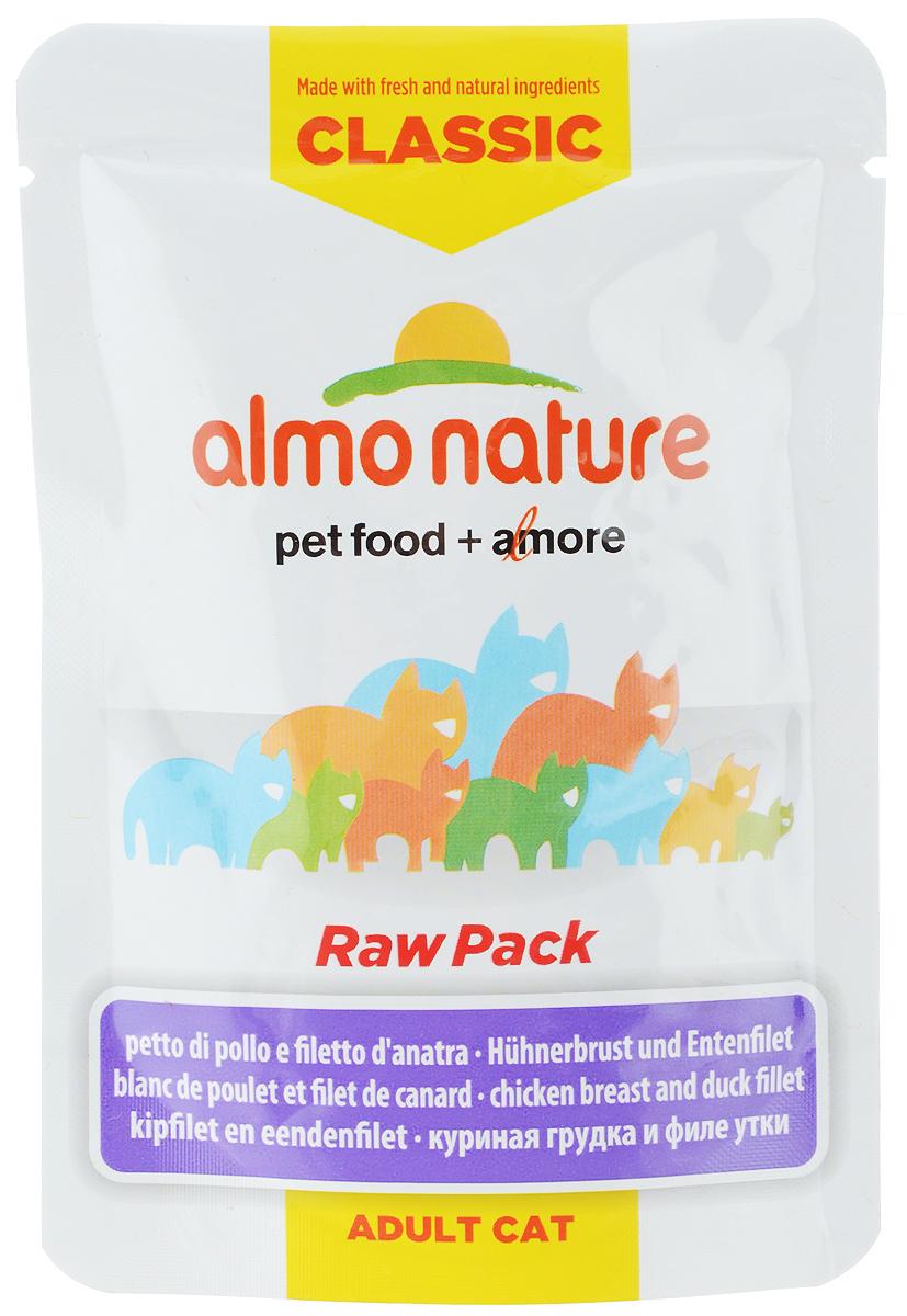 Консервы для кошек Almo Nature Classic Raw Pack, куриная грудка и утиное филе, 55 г20473Консервы для кошек Almo Nature Classic Raw Pack - дополнительное питание для взрослых кошек. Консервы приготовлены из свежих и натуральных ингредиентов, упакованы сырыми и затем стерилизованы, чтобы сохранить питательные вещества и вкус. Состав: куриная грудка 67%, куриный бульон 24%, филе утки 8%, красный рис 1%. Пищевая ценность: белок 18%, клетчатка 0,1%, масла и жир 0,5%, зола 2%, влажность 78%. Энергетическая ценность: 670 ккал/кг. Товар сертифицирован.