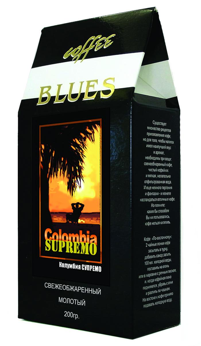 Блюз Колумбия Супремо кофе молотый, 200 г4600696021042Благодаря широкому применению ручного труда при сборе и обработке, кофе Блюз Колумбия Супремо обладает высочайшим качеством. Кроме того, этот кофе - потомок первых кофейных деревьев, завезенных в Южную Америку. Он обладает тонким, ярко выраженным ароматом и мягким, слегка винным вкусом. Настой насыщенный, средней кислотности.