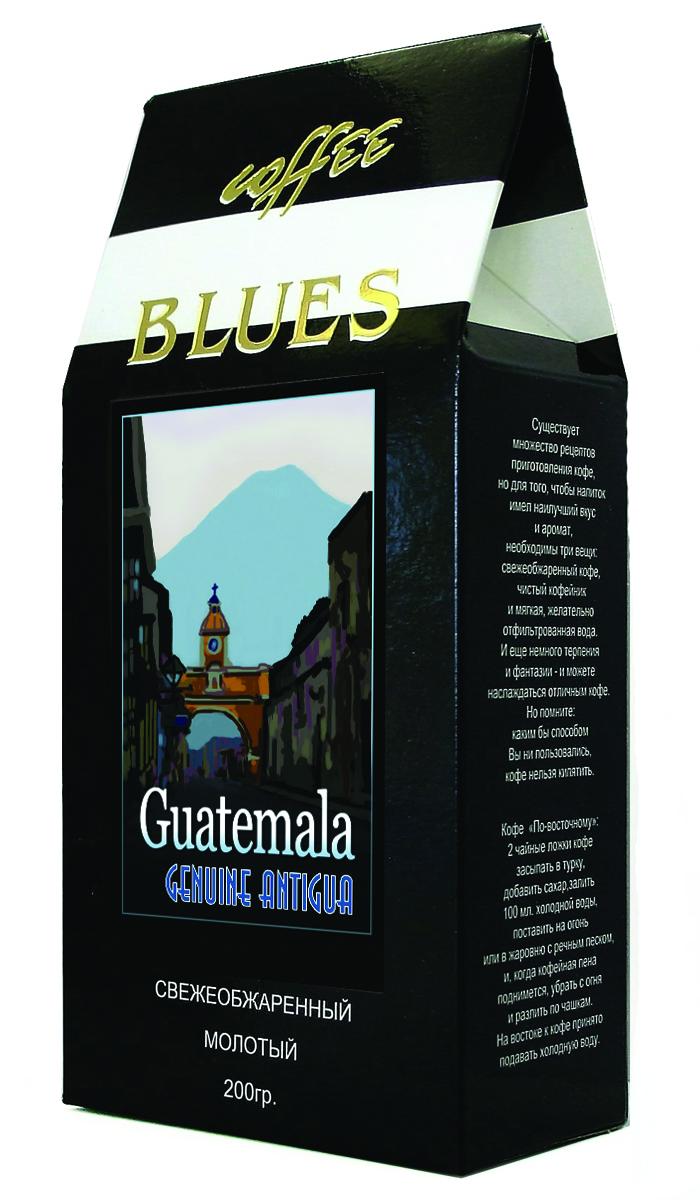 Блюз Гватемала Антигуа SHB кофе молотый, 200 г4600696021103Блюз Гватемала Антигуа SHB - центральноамериканский сорт арабики. Выращивается на склонах гор на высоте более 1200 метров над уровнем моря. Имеет ярко выраженный острый вкус, высокую кислотность и особенный, с привкусом дыма, аромат. Настой насыщенный, с долгим мягким послевкусием. Букет богатый, комплексный, с фруктовыми, цветочными и дымными оттенками. Палящее солнце Гватемалы придало сорту Антигуа жгучий и воинственный темперамент диких индейских племен. В кофе они черпали силы, яростно противостоя конкистадорам. Гватемала в переводе означает плодородная земля.