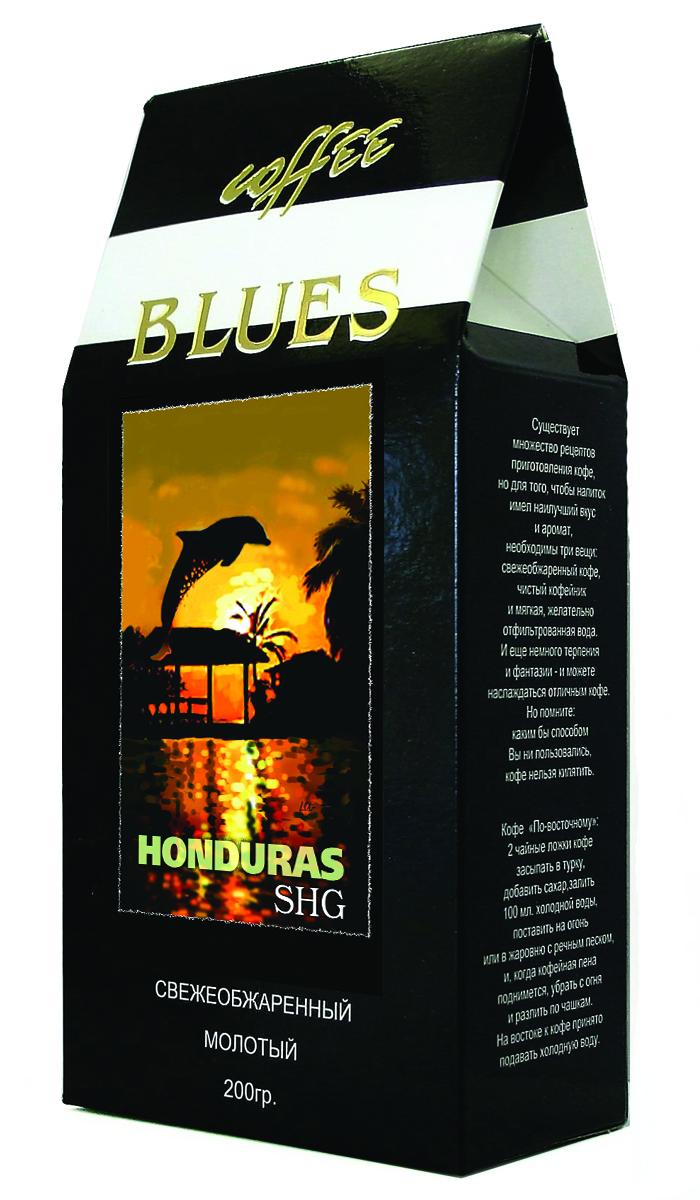 Блюз Гондурас SHG кофе молотый, 200 г4600696021110Блюз Гондурас SHG - центральноамериканский сорт кофе вида арабика. Близок к колумбийскому кофе, но имеет более горький вкус с легкой кислинкой. Кофе, обладающий неострым винным вкусом и хорошо выраженным ароматом. Название SHG - Strictly High Grown (англ. исключительно высокогорный) - означает, что кофе выращен на высоте не менее 1.1 км над уровнем моря.