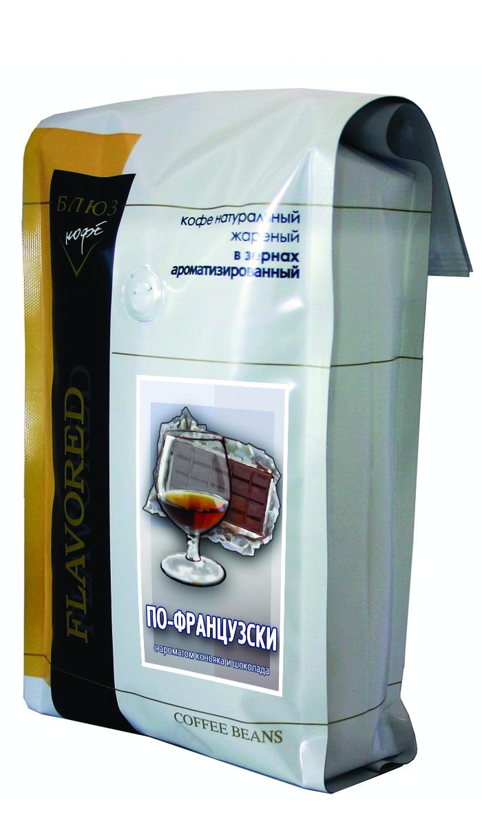 Блюз Ароматизированный По-французски кофе в зернах, 1 кг4600696110098В кофе Блюз По-французски собрали все ароматы роскоши, которыми уже много столетий наслаждаются французские гурманы. Аромат выдержанного коньяка, густого шоколада и крепкого кофе, эта комбинация всего лучшего, что дала миру французская кулинарная мысль. Такой кофе обязательно улучшит настроение и подарит вам долгие минуты радости. Настоящей радости гурмана.