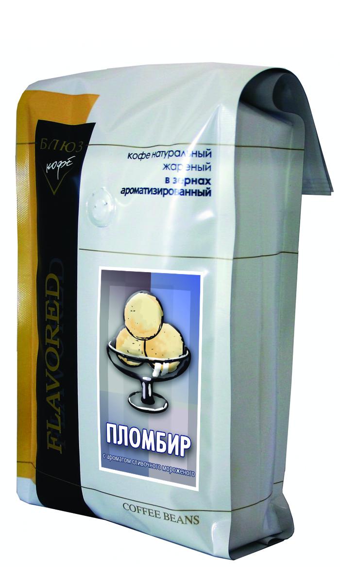 Блюз Ароматизированный Пломбир кофе в зернах, 1 кг