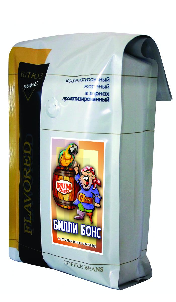 Блюз Ароматизированный Билли Бонс кофе в зернах, 1 кг4600696110142Ароматизированный кофе Блюз Билли Бонс. Шутливое название этому сорту кофе дали, прежде всего из-за приверженности всех известных науке пиратов и Билли Бонса, в частности, к крепкому, обжигающему ямайскому рому. Столь любимый во все времена аромат этого напитка, приготовленного из сахарного тростника, смягчили вкусом молочного шоколада. Кофе с ароматом рома и шоколада, Билли Бонс выпил бы с еще большим удовольствием, и с большей пользой для здоровья.