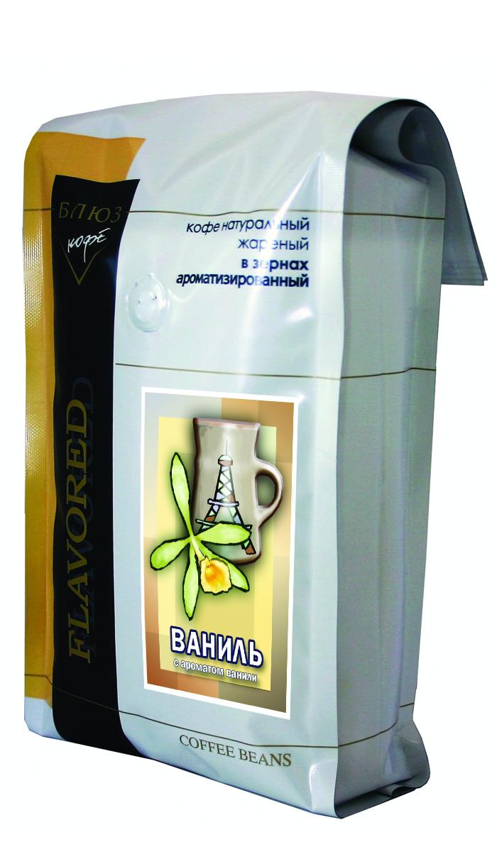 Блюз Ароматизированный Ваниль кофе в зернах, 1 кг4600696110197Ароматизированный кофе Блюз Ваниль - приятная терапия на протяжении всего рабочего дня. Аромат ванили рекомендуется вдыхать во время приступов гнева. Запах ее бодрит, снимает раздражение, бессонницу, усталость, проясняет ум и придаёт чувственность.