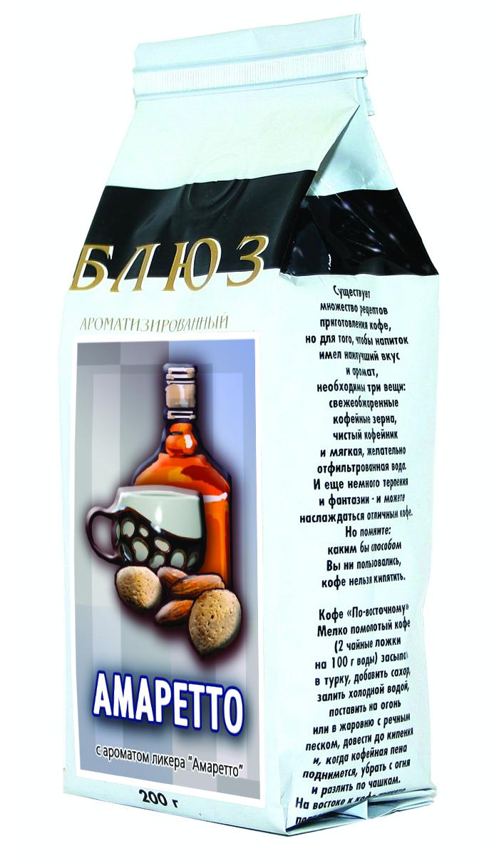 Блюз Ароматизированный Амаретто кофе в зернах, 200 г