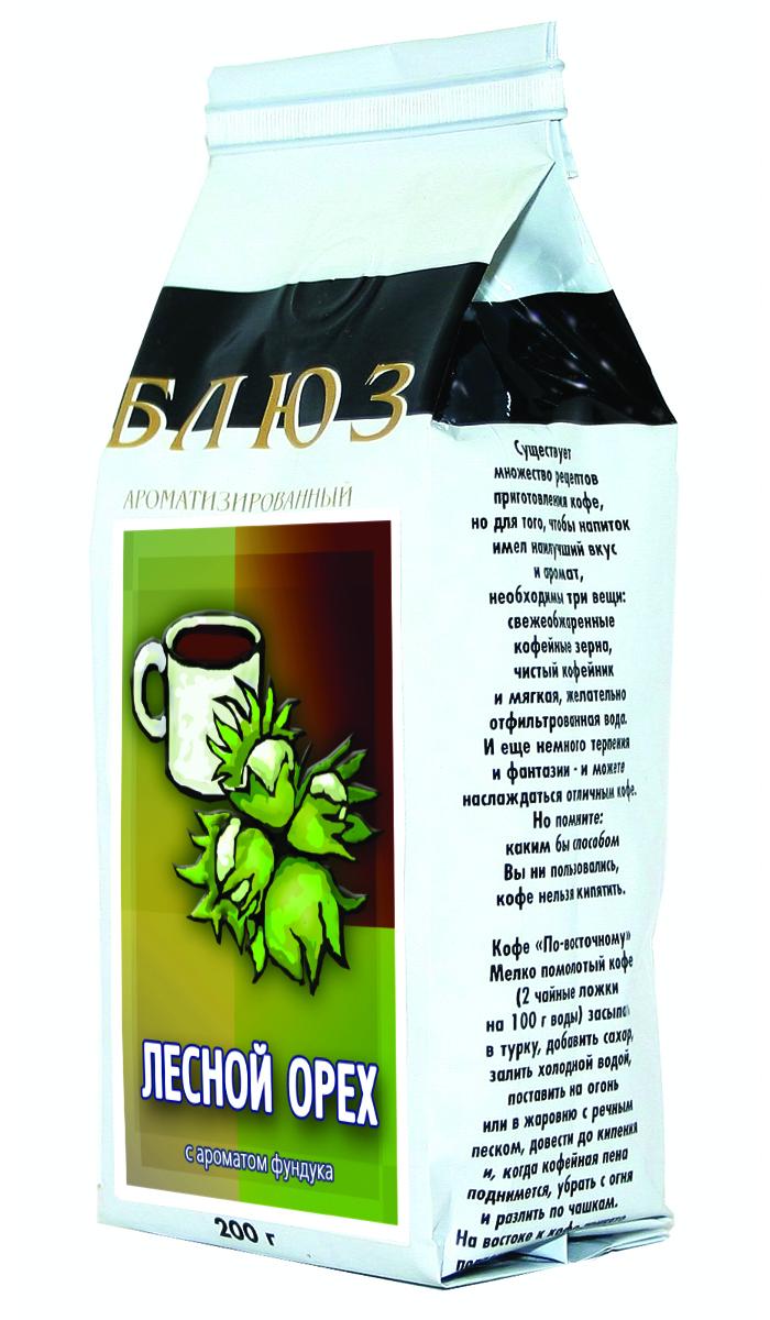 Блюз Ароматизированный Лесной орех кофе в зернах, 200 г