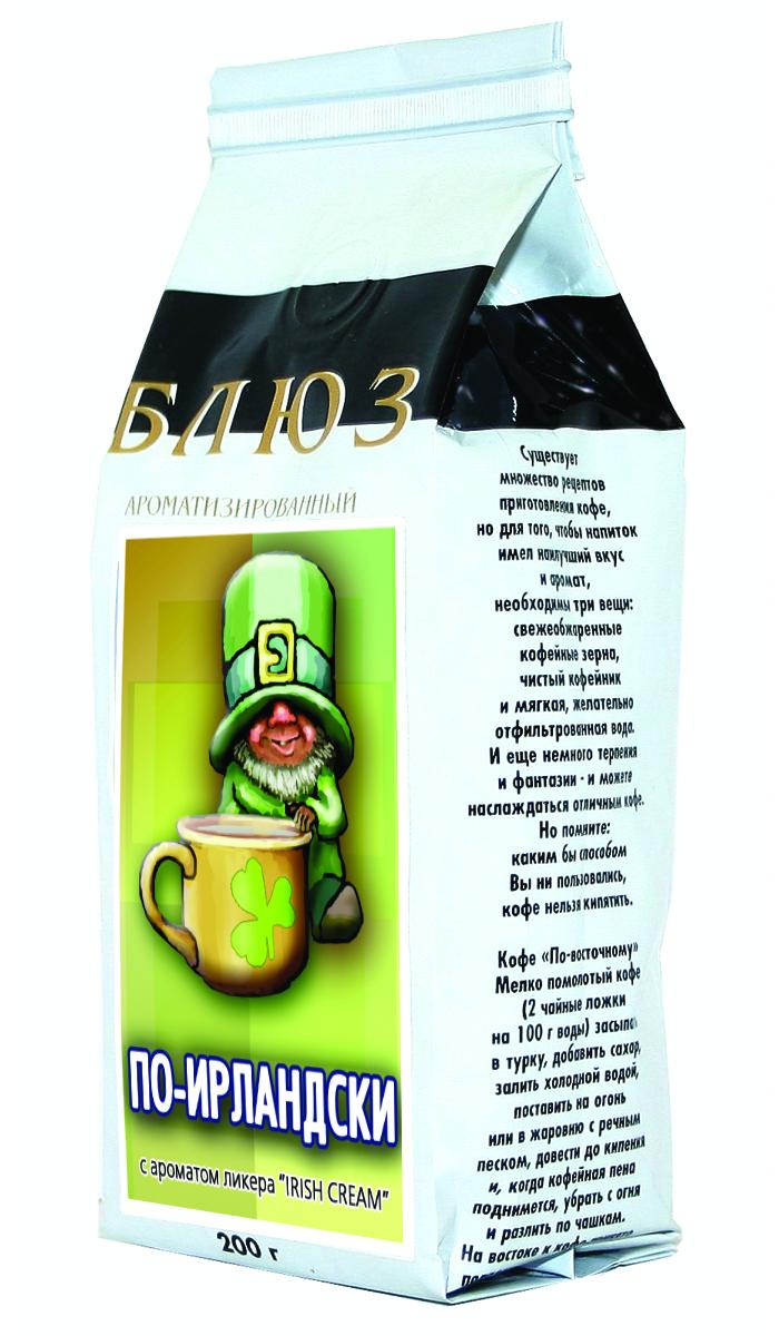 Блюз Ароматизированный По-ирландски (Irish Cream) кофе в зернах, 200 г4600696120059Блюз По-ирландски - самый популярный сорт ароматизированного кофе. Феерическое сочетание лучших сортов кофе Арабика, ирландского виски и сливок. Обладает мягким, насыщенным вкусом, с характерным ароматом, присущим ликерам Baileys и Carolines.