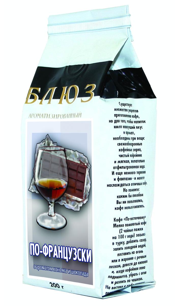 Блюз Ароматизированный По-французски кофе в зернах, 200 г