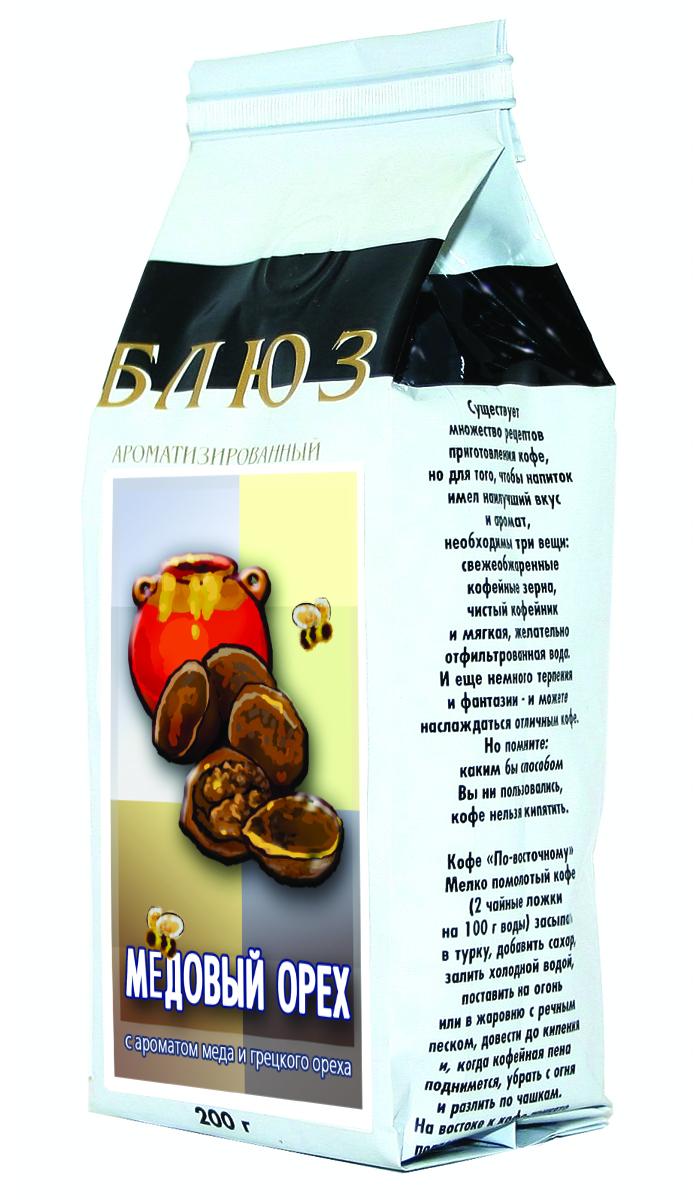 Блюз Ароматизированный Медовый орех кофе в зернах, 200 г4600696120165Горьковатый вкус грецкого ореха, сладость свежего пчелиного меда, вкус крепкого черного кофе. Все это заставляет по-новому взглянуть вокруг. Энергия и азарт, вкус силы к новым свершениям. Все эти ощущения подарит вам кофе Блюз Медовый орех кофе. Ведь его рецепт древнее самой матушки природы.