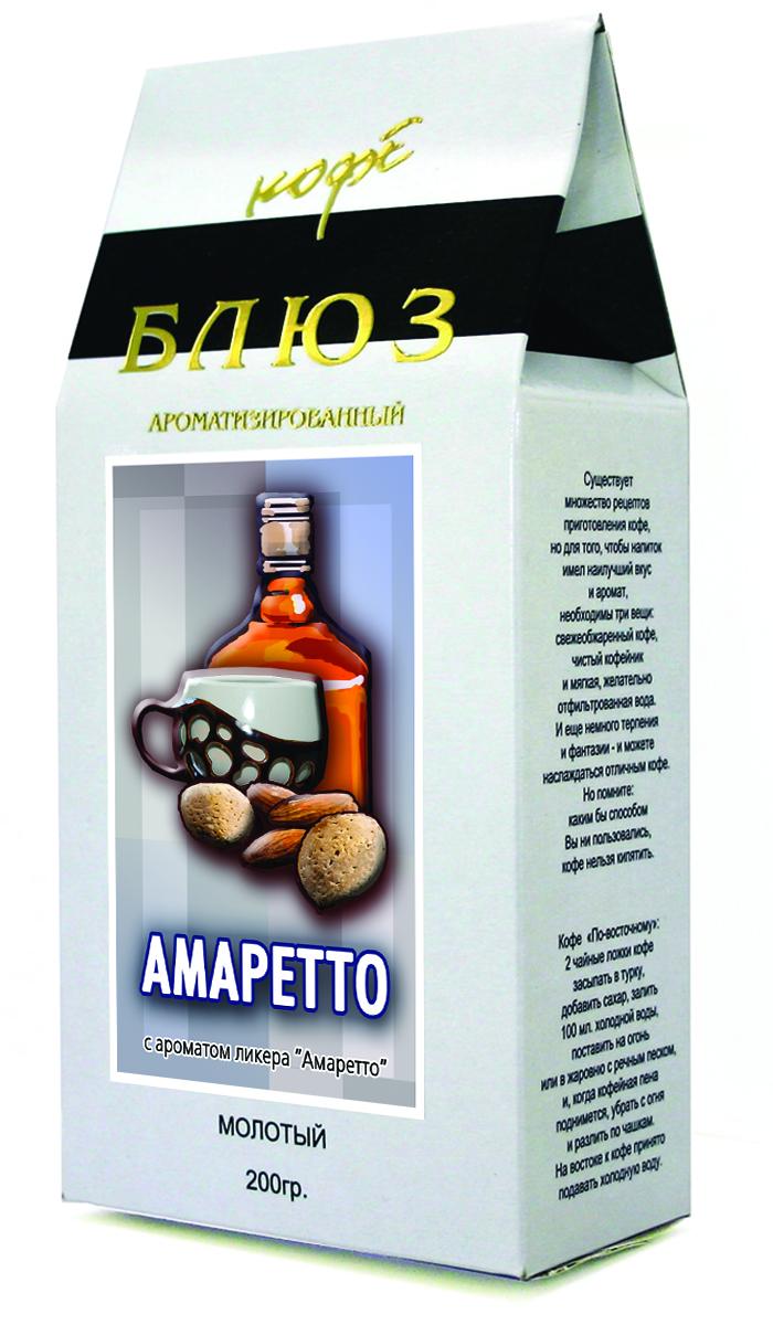 Блюз Ароматизированный Амаретто кофе молотый, 200 г