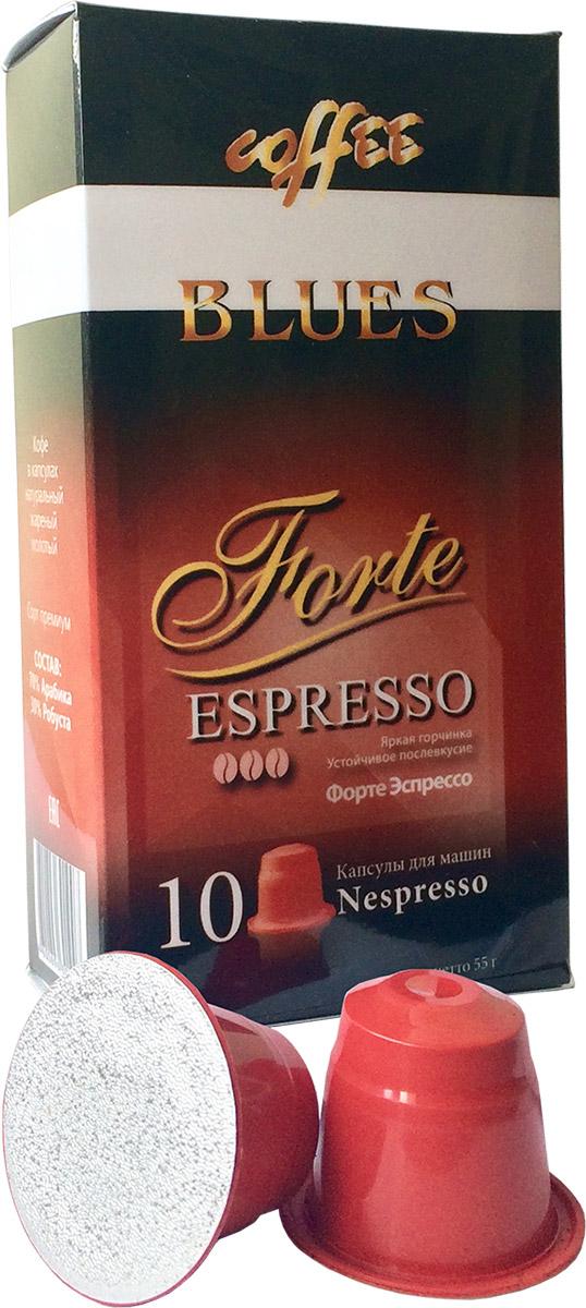 Блюз Эспрессо Форте кофе молотый в капсулах, 55 г