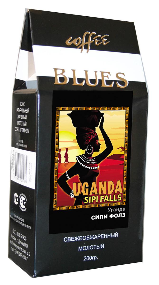 Блюз Сипи Фолз Уганда кофе молотый, 200 г
