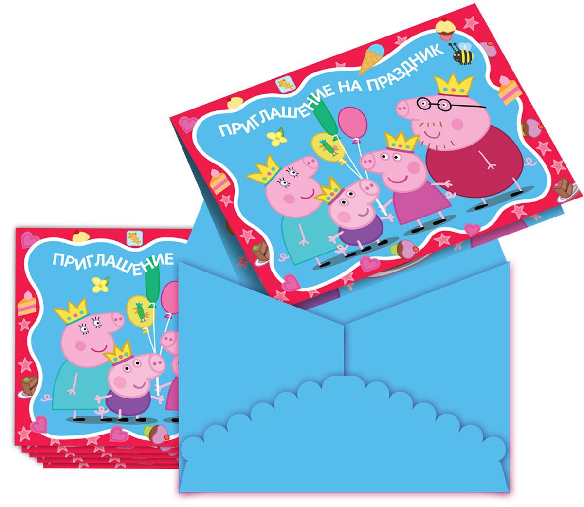 Peppa Pig Приглашение в конверте Пеппа-принцесса 6 шт28563Чтобы праздник удался на славу, создайте гостям праздничное настроение задолго до начала торжества. В этом отлично помогут яркие и привлекательные приглашения с веселыми героями мультфильма Свинка Пеппа. Получив их, приглашенные окунутся в сказочную атмосферу и почувствуют приближение настоящего чуда. А что может быть волшебнее детского праздника! В наборе Пеппа-Принцеса 6 красочных приглашений в конвертах. Размер конверта и приглашения в сложенном виде: 12,5 х 9 см. Размер приглашения в развернутом виде: 12,5 х 18 см.
