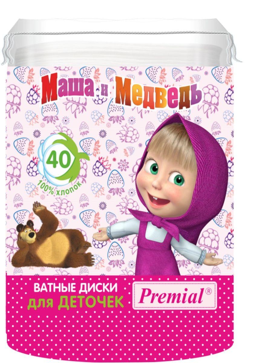 Маша и Медведь Ватные диски для детской гигиены овальные 40 шт