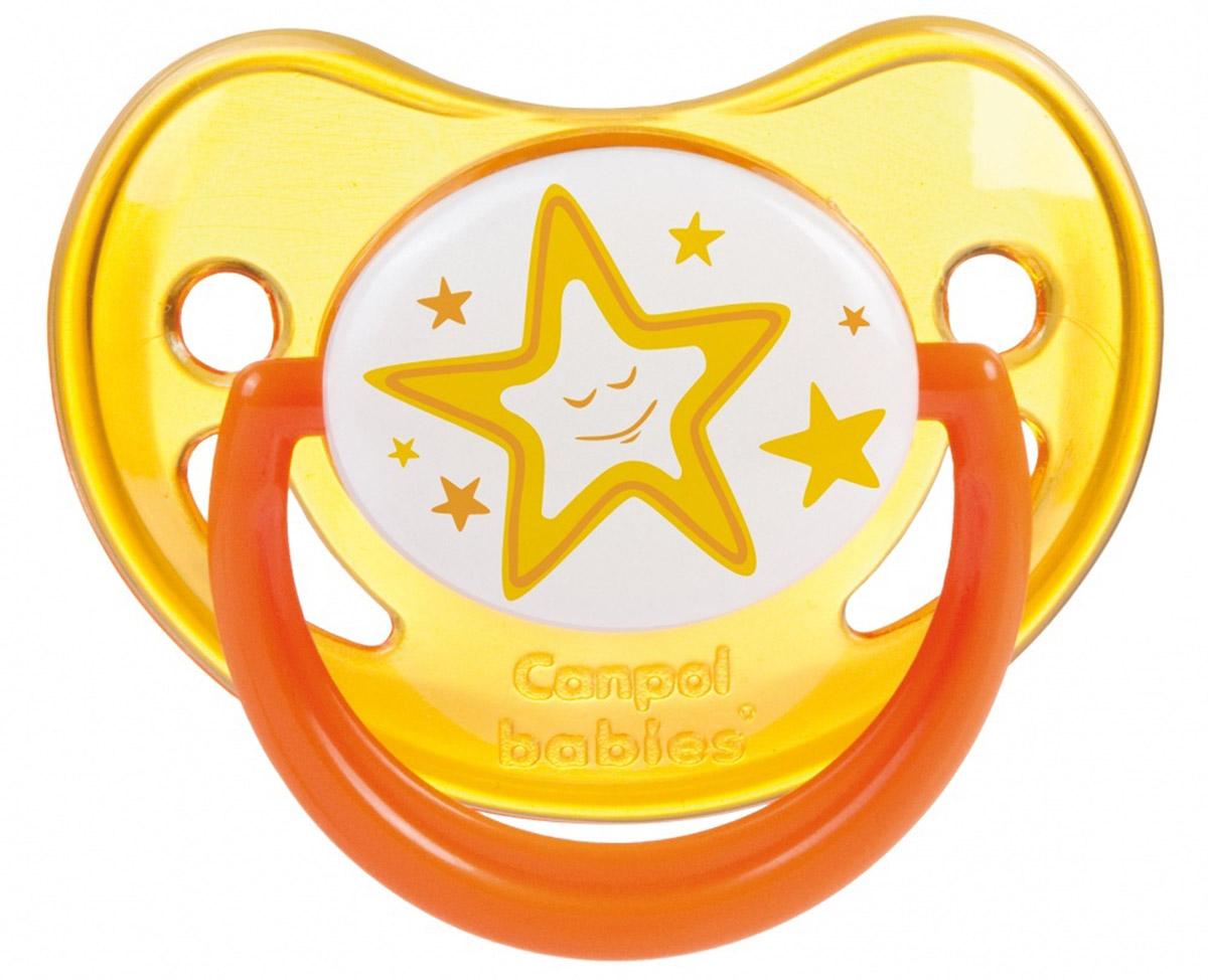 Canpol Babies Пустышка силиконовая ортодонтическая от 0 до 6 месяцев цвет желтый
