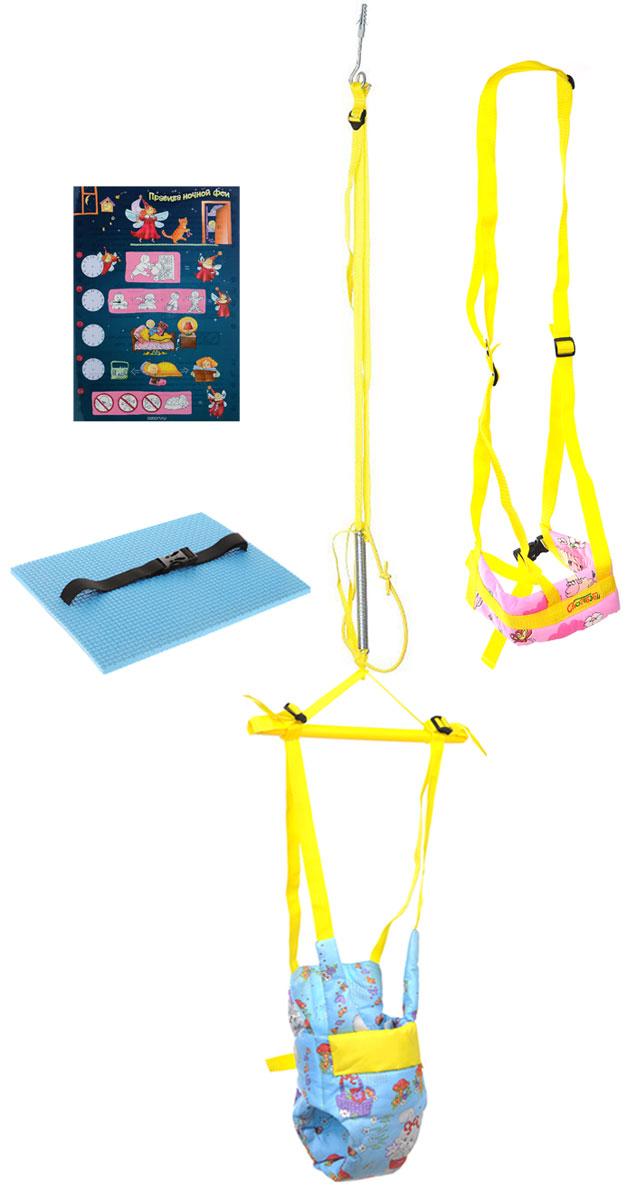 Спортбэби Подарочный набор 6 в 1 цвет голубой
